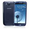 Thumbnail image for How to Recover Deleted Photos from Samsung Galaxy S3