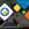 Thumbnail image for The best examples of Python apps: Here are the top 12