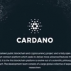Thumbnail image for A Guide to Best Cardano Wallet in 2018