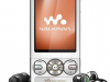 Thumbnail image for Sony Ericsson W715 – Review And Unboxing Video