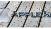 Thumbnail image for TechPatio Launches New Apple News & Articles Blog: ApplePatio