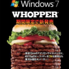 Thumbnail image for Craving For A Huge Windows 7 Whopper? Visit Japan!