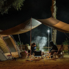 Thumbnail image for Camping Gadgets You Must Have in Nature