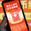 Thumbnail image for China to Hand Out $6.2M in Digital Currency to Beijing Residents by Lottery