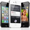 Thumbnail image for Apple releases three new iPhone 4S ads
