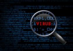 computer_virus